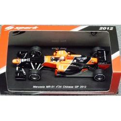 Marussia MR-01 Timo Glock China GP 2012