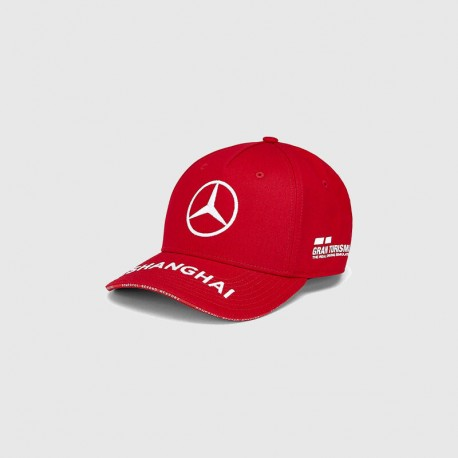 Lewis Hamilton Spec. Ed. 2019 China Cap